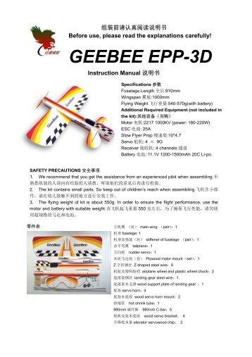 GEEBEE EPP-3D - HiModel