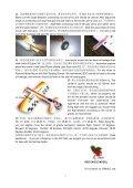 GEEBEE EPP-3D - HiModel - Page 4