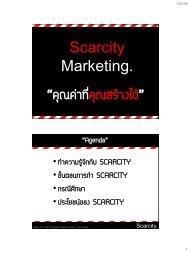 Scarcity Marketing - Mahidol University