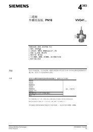 VVG41系列中文资料
