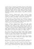saqarTvelos ariduli da semiariduli ekosistemebis konservaciis - Page 6