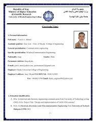 جمهىريت العراق Republic of Iraq تعليم العالي والبحث العلمي وزارة ال ...