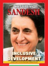 Congresssandesh.com