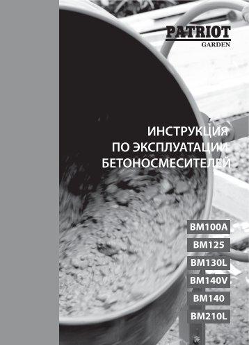 4 - Vseinstrumenti.ru