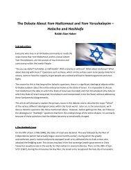 The Debate About Yom HaAtzmaut and Yom ... - YU Torah Online