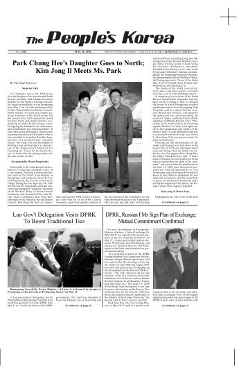Park Chung Hee's Daughter Goes to North; Kim Jong Il Meets Ms ... - 1