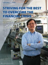 Striving for the Best to Overcome the Financial Crisis