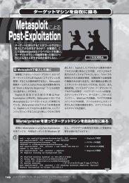 moh2_p146_p149.pdf