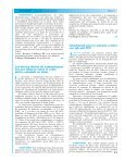 allergywatch - American College of Allergy, Asthma and Immunology - Page 5