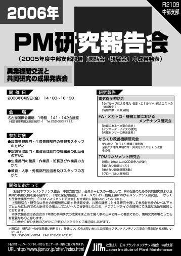"""PM""""¤‰ƒ.ps, page 1-2 @ Normalize ( †@'oŠÍŠp…v…−…fi…g )"""