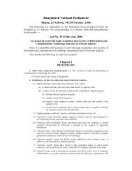 Information and Communication Technology Act (2006) - The ...