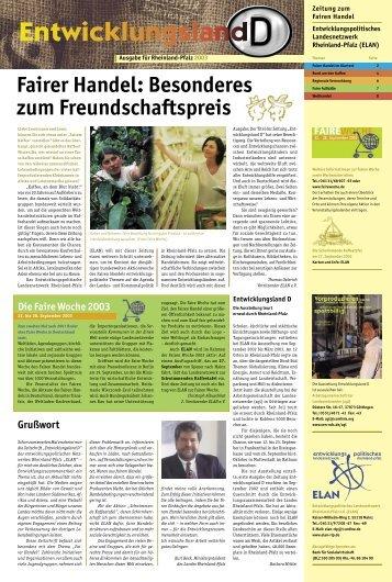 Fairer Handel: Besonderes zum Freundschaftspreis - ELAN