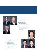 บริษัท ทรัพย์ศรีไทย จำกัด (มหาชน) - irplus.in.th - Page 5