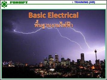 A1.Basic Building System REV-02 (Basic)