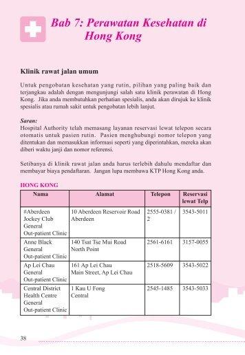 Bab 7: Perawatan Kesehatan di Hong Kong - 765166 www.had.gov.hk