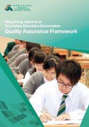Booklet on HKDSE Examination - Quality Assurance Framework