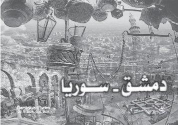 Damaskus - Syrien - der Technischen Universität Dresden