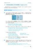 Deutsche Grammatik und Syntax.pdf - Praxis - Page 5