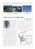 Vol.2 February 2004 - 東京工芸大学 - Page 5