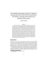 Investigating macroscopic transition of Japanese foreign policy after ...