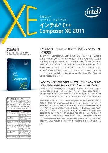 インテル® C++ Composer XE 2011 - XLsoft.com