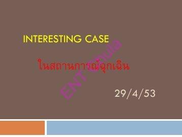 Interesting case - Thai
