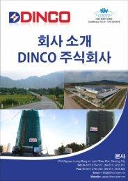 DINCO INTRODUCTION KOREAN