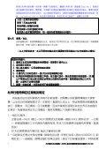 簡單列印 - Page 7