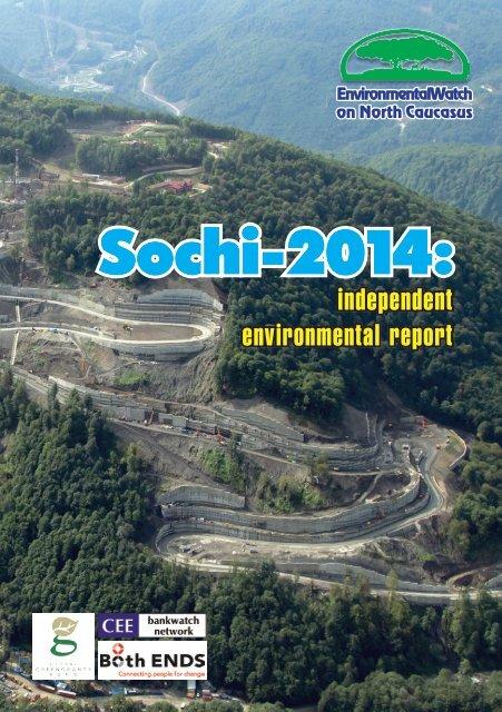 Doklad-Sochi-2014_EWNC-Eng