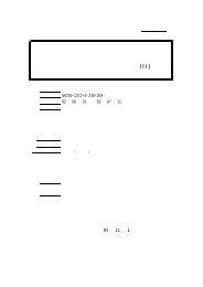 檢視/開啟 - 正修科技大學