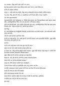 Dogdho Diner Golpo - Doridro - Page 3