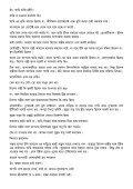 Dogdho Diner Golpo - Doridro - Page 5