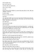 Dogdho Diner Golpo - Doridro - Page 7