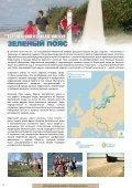 1 - Для дальнейшей информации: www.celotajs.lv - Baltic Green Belt - Page 5