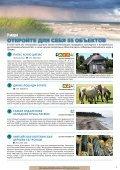 1 - Для дальнейшей информации: www.celotajs.lv - Baltic Green Belt - Page 6