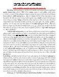 y{ehu yn÷u MkwLLkík - Page 2