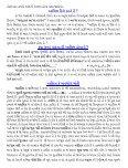 y{ehu yn÷u MkwLLkík - Page 6