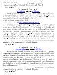 y{ehu yn÷u MkwLLkík - Page 7