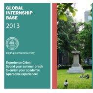 Global Internship Base 2013(English-Taught Courses).