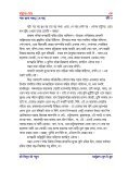 Bamuner Meye - Doridro - Page 7