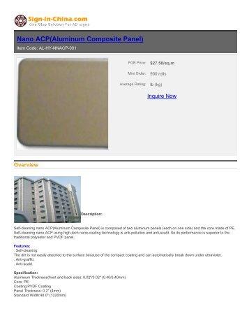 sign-in-china-Nano ACP(Aluminum Composite Panel)