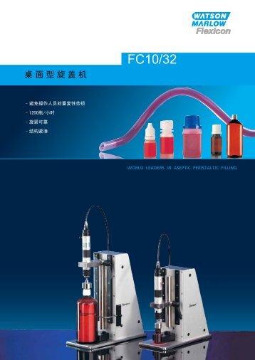 FC10/32 - Watson-Marlow GmbH
