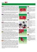 MOD. PA1 - Maschio France - Page 6