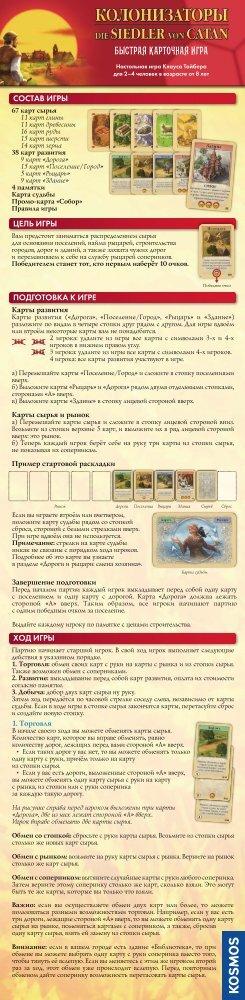 Скачать - HobbyGames