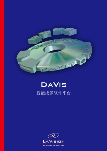 LaVision - 欧兰科技
