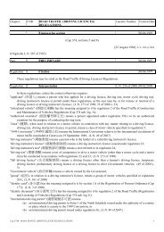 Cap 374B - ROAD TRAFFIC (DRIVING LICENCES) REGULATIONS