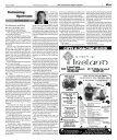 M cG onigal's: - Irish American News - Page 3