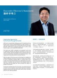 總幹事導言 - Discover Hong Kong