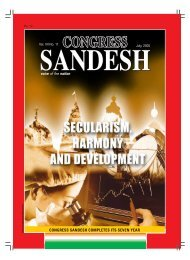 CONGRESS SANDESH COMPLETES ITS SEVEN YEAR