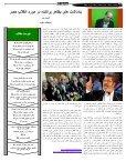 دانلود با لینک مستقیم - Page 2